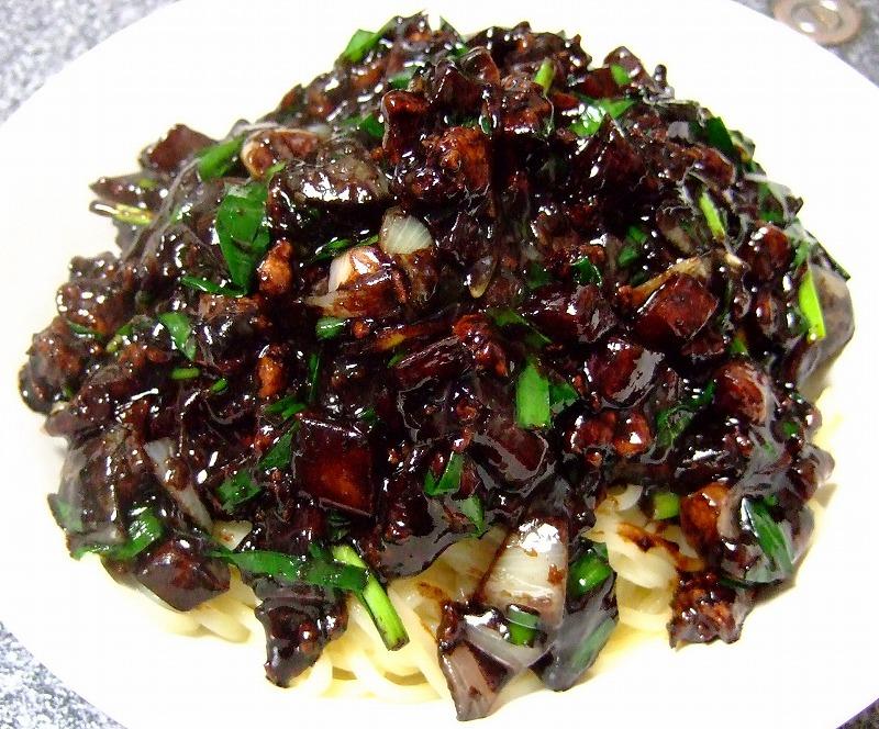 ■ 旧式ジャージャン麺 紫金城