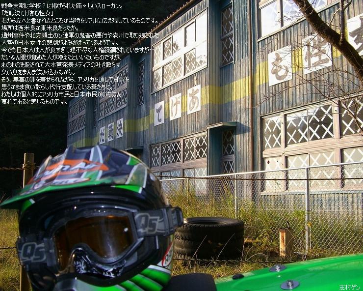 CIMG7370.jpg