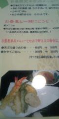 しび:お昼限定セットメニュー¥880(本日のお蕎麦、かやくごはん、おかず盛り合わせのセット)