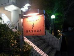 masuda:看板