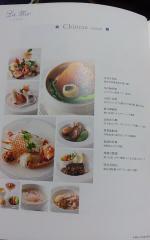 ホテルオークラ神戸 (40)
