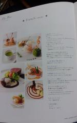 ホテルオークラ神戸 (39)
