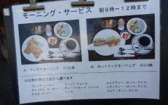 岡田家 (2)