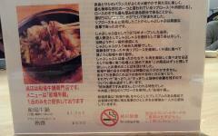 せんば牛鍋 とら島 (2)