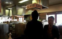 丸亀製麺平群201302 (3)