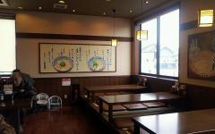 丸亀製麺平群201302 (2)