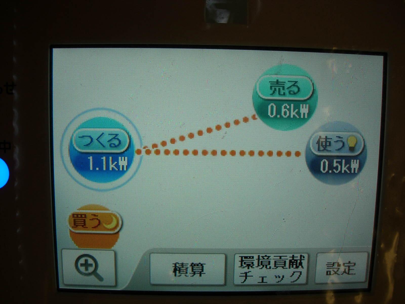 001_20120824062025.jpg
