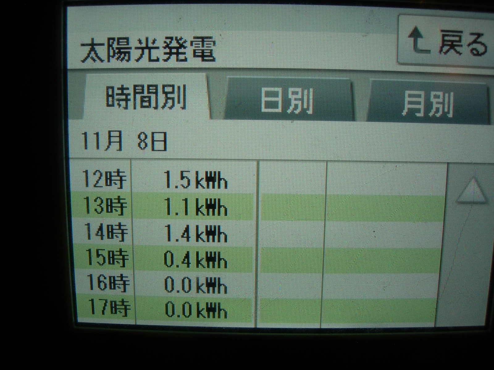 004_20121108175000.jpg