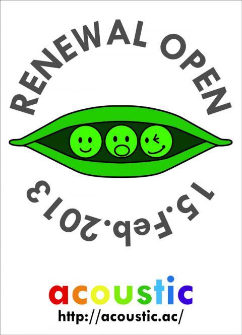 Renewal_convert_20130209120308.jpg