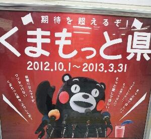 fc2blog_2012100123391884d.jpg