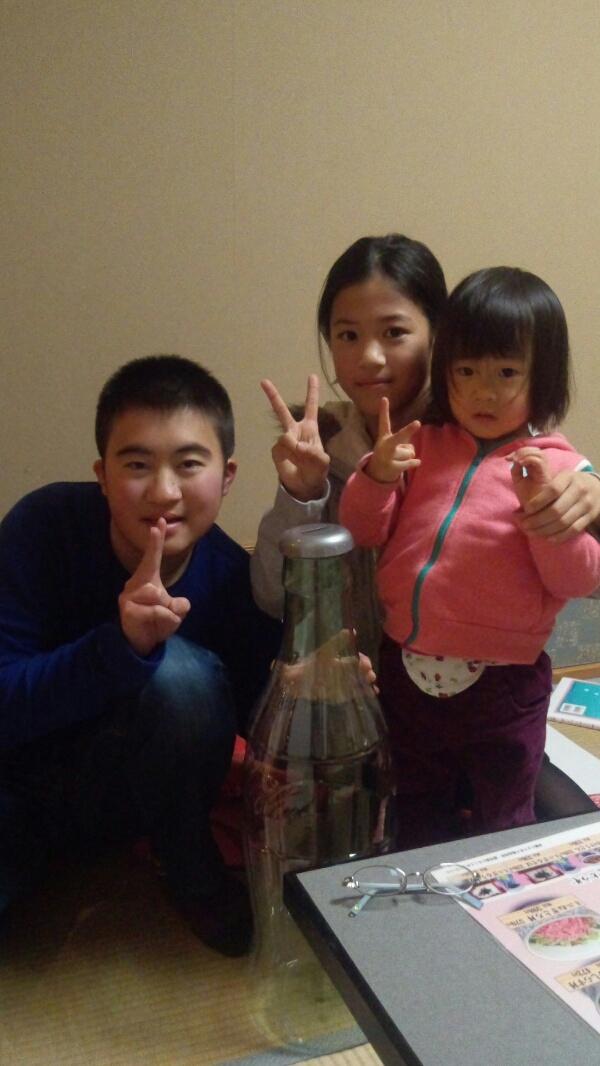 fc2blog_201212241935226ca.jpg