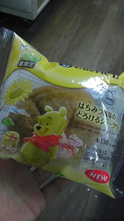 fc2blog_20120730200923767.jpg