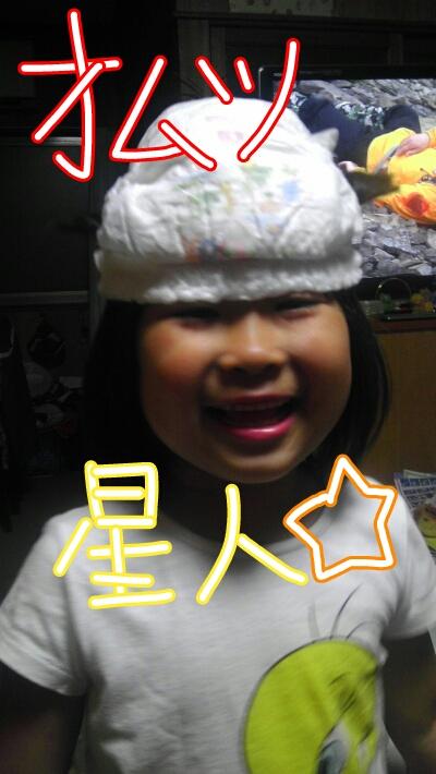 fc2blog_201208061350563d0.jpg