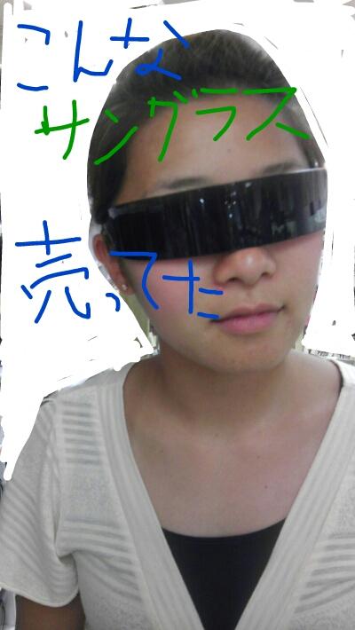 fc2blog_201208091809007e4.jpg
