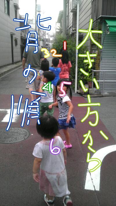 fc2blog_20120815002933e81.jpg