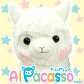 alpacasso_top.jpg