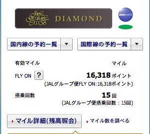 スクリーンショット 2012-05-13 8.23.33