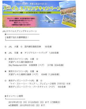 7-スクリーンショット 2012-06-16 17.36.44