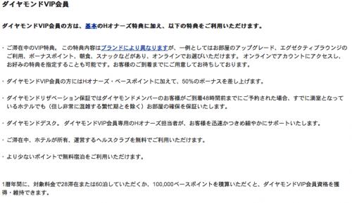 スクリーンショット 2012-06-24 21.33.47