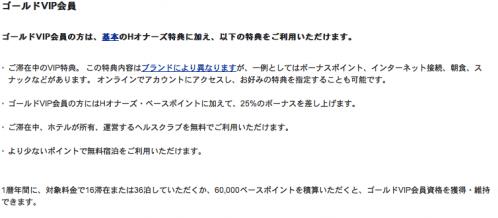 スクリーンショット 2012-06-24 21.33.22