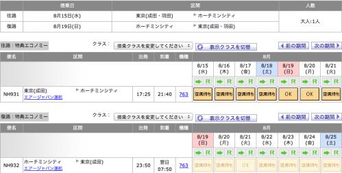 スクリーンショット 2012-07-01 7.45.53