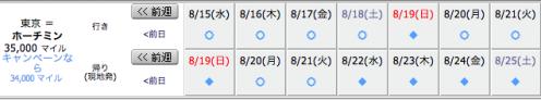 スクリーンショット 2012-07-01 7.42.24