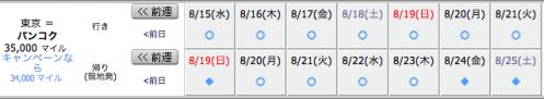 スクリーンショット 2012-07-01 7.41.49