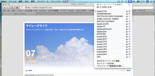 スクリーンショット 2012-07-04 20.02.25