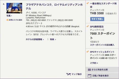 スクリーンショット 2012-07-07 10.00.51