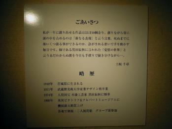 tokisann_0014.jpg
