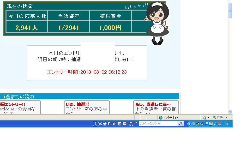 20130302140134c6b.jpg