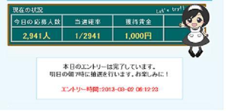 201303131125394f5.jpg