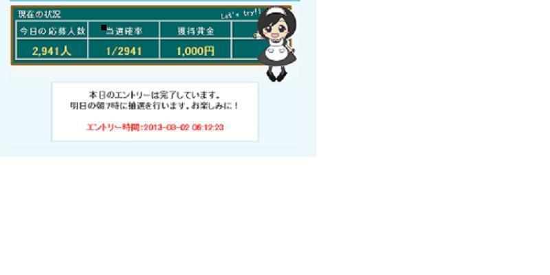 20130313112849cbb.jpg