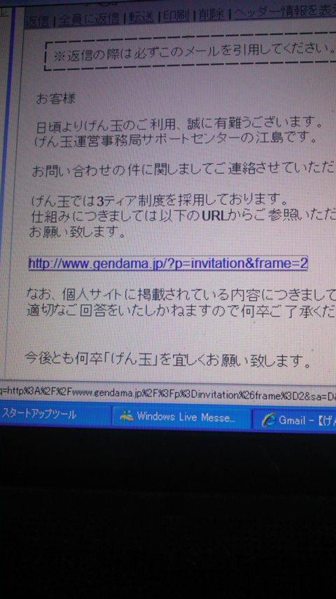 PAP_0003.jpg