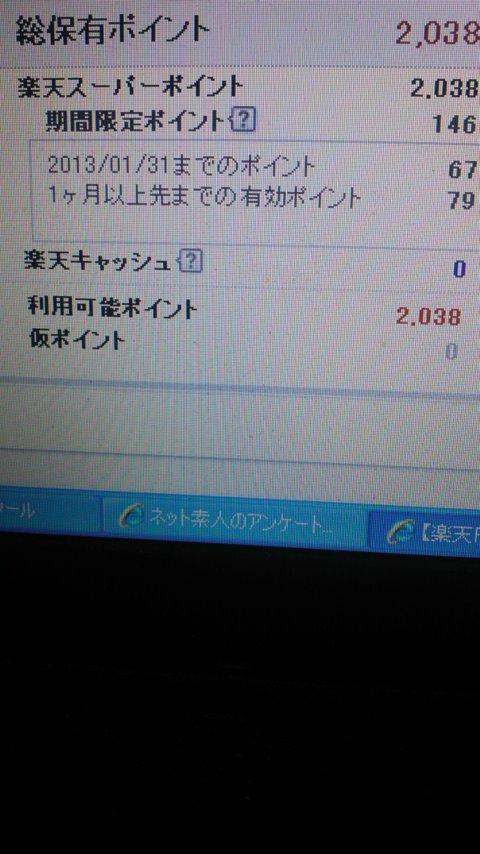 PAP_0012.jpg