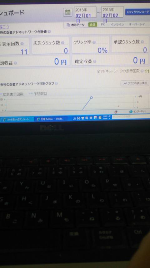 PAP_0017_20130203093106.jpg