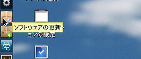 windows上でlinux版AzPainterを使えるようにしてみた(vmware&軽量linux)