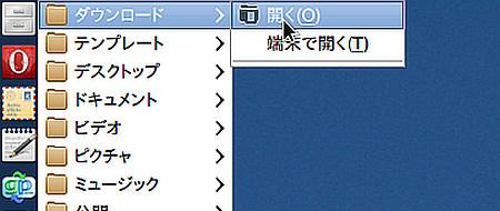 windows上でlinux版AzPainterを使えるようにしてみた その3
