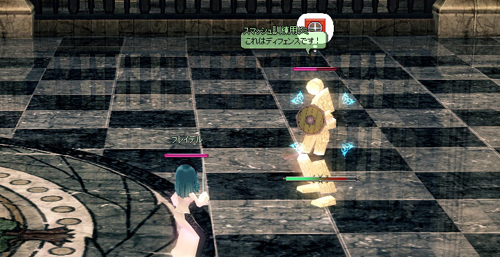 mabinogi_2012_07_20_007_b.jpg