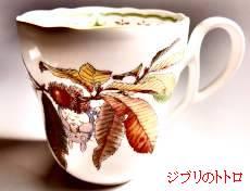 aマグカップ19