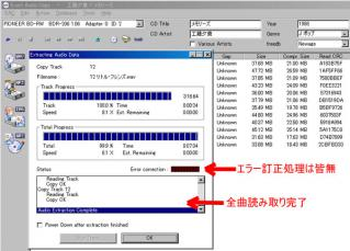 05_YK_CD_CHK01.jpg