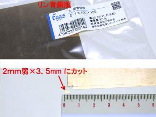 15_GT-i9000_IMG_4453.jpg