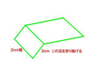 16_GT-i9000_IMG_4464-001.jpg