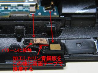 19_GT-i9000_IMG_4464.jpg