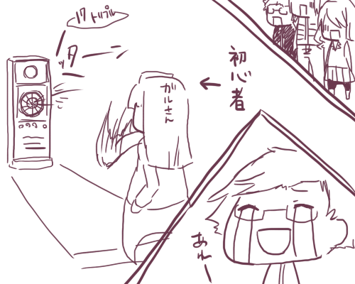 20130211224717ce6.png