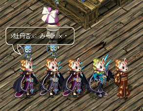 AS2012090723135800.png