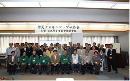 aichi241110-1.jpg