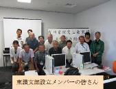 kagawa241012-3.jpg