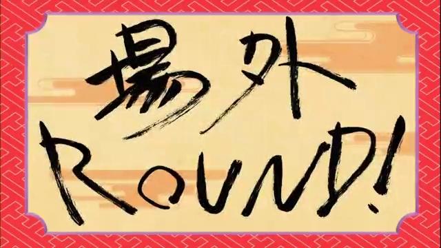 20120901194644bb7.jpg