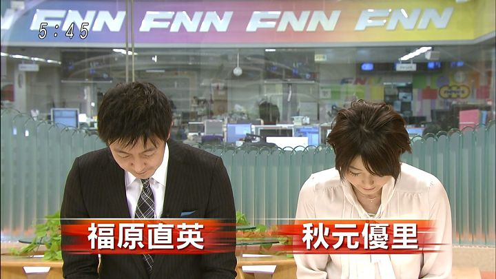 akimoto20121229_02.jpg